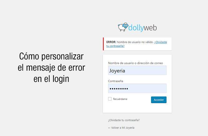 Cómo personalizar el mensaje de error en el login